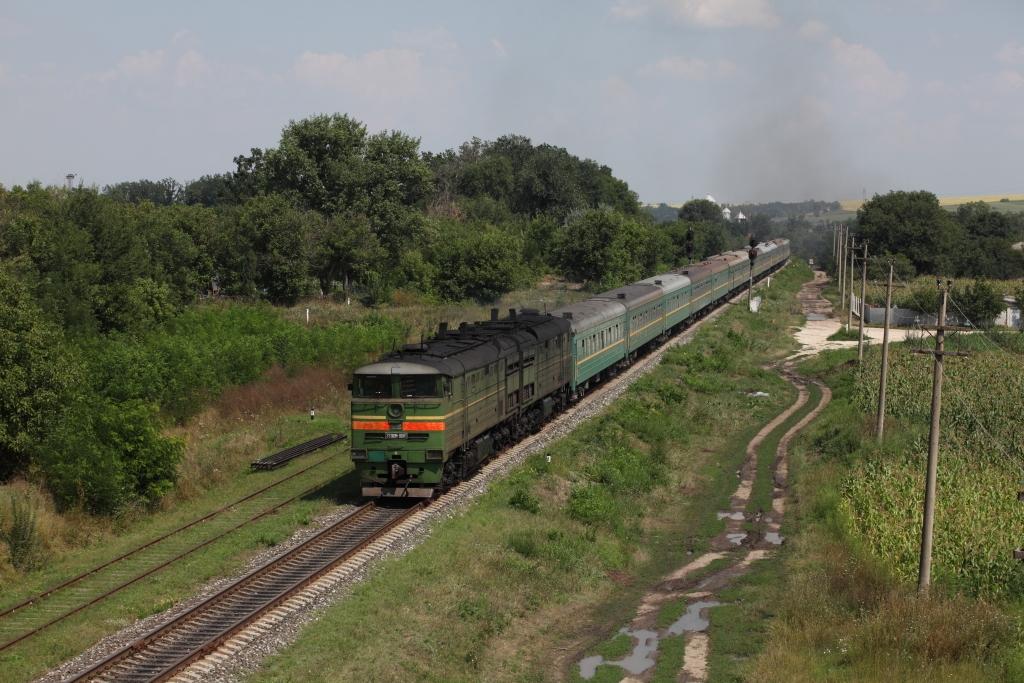 http://www.diesellokguru.de/images/RO2014/MD2014-2/MD-3TE10M-0021-2014-08-07-8.JPG