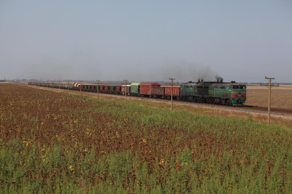 http://www.diesellokguru.de/images/RO2014/UA2014-1/UA-2TE10M-2653-2014-08-14-4.JPG