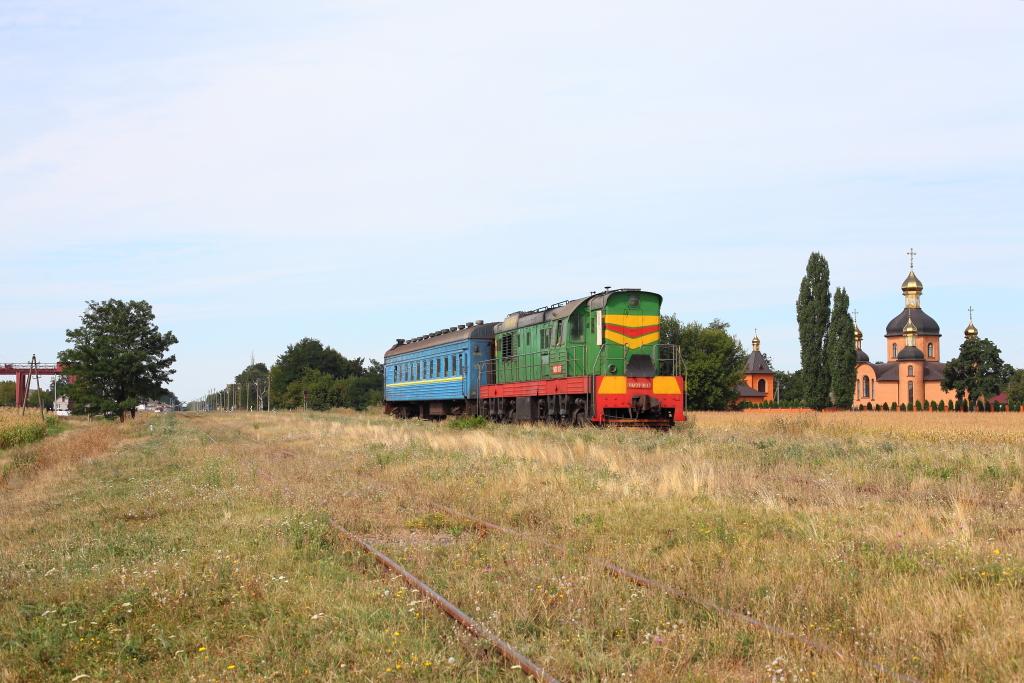 http://www.diesellokguru.de/images/RO2014/UA2014-2/UA-CME3-3617-2014-08-17-12.JPG