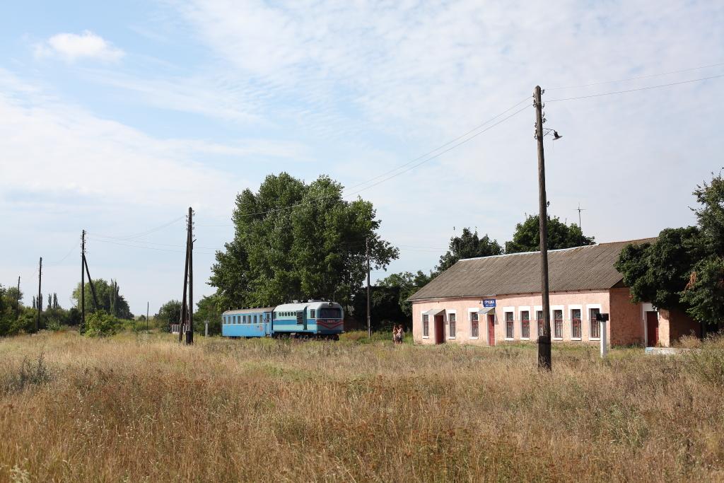 http://www.diesellokguru.de/images/RO2014/UA2014-2/UA-TU2-071-2014-08-17-10.JPG