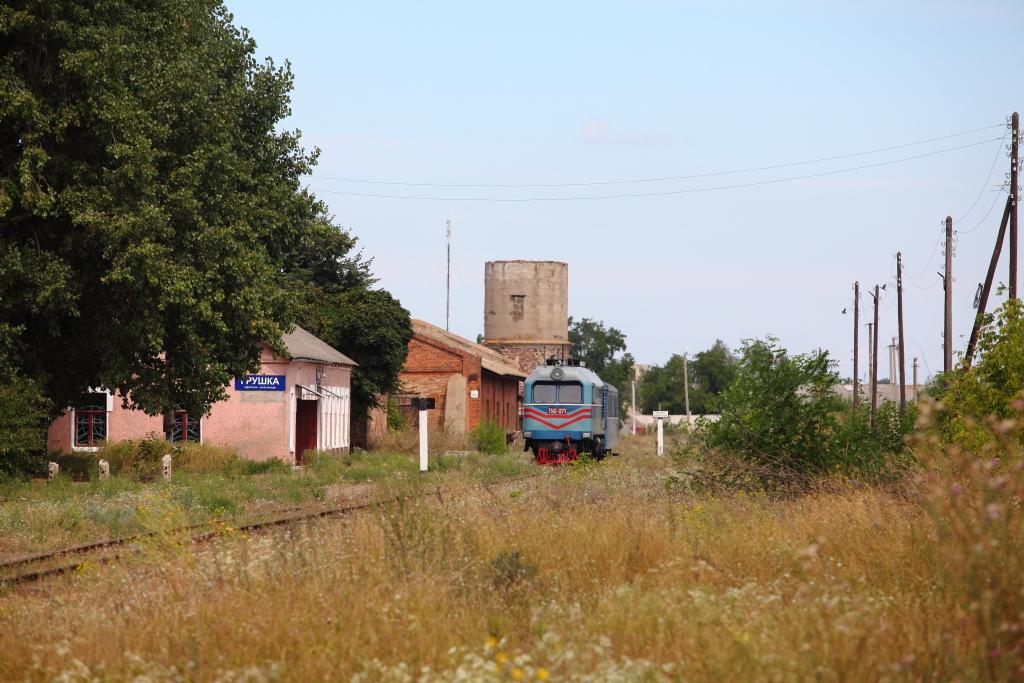 http://www.diesellokguru.de/images/RO2014/UA2014-2/UA-TU2-071-2014-08-17-25.JPG