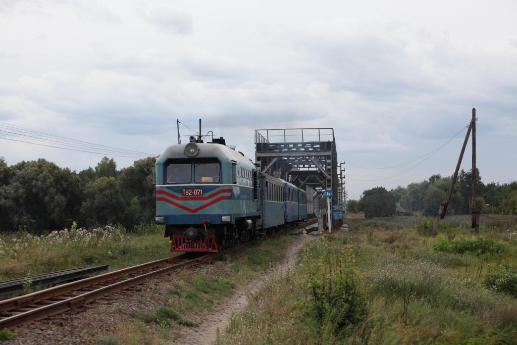 http://www.diesellokguru.de/images/RO2014/UA2014-2/UA-TU2-071-2014-08-17-43.JPG