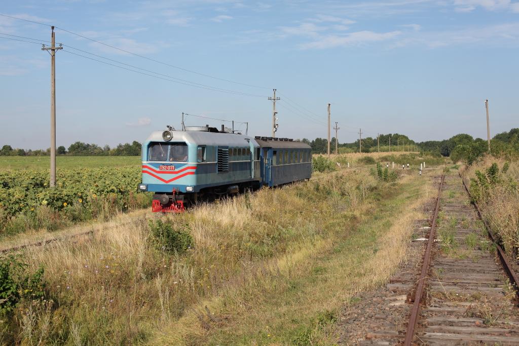 http://www.diesellokguru.de/images/RO2014/UA2014-2/UA-TU2-071-2014-08-17-9.JPG