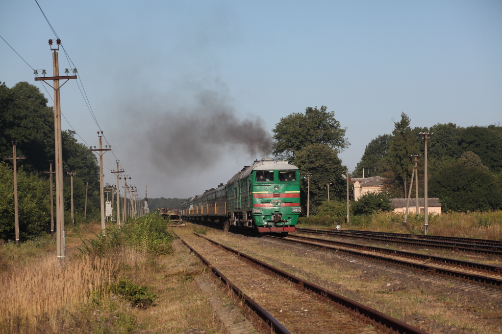 http://www.diesellokguru.de/images/RO2014/UA2014-3/UA-2TE116-1243-2014-08-18-4.JPG