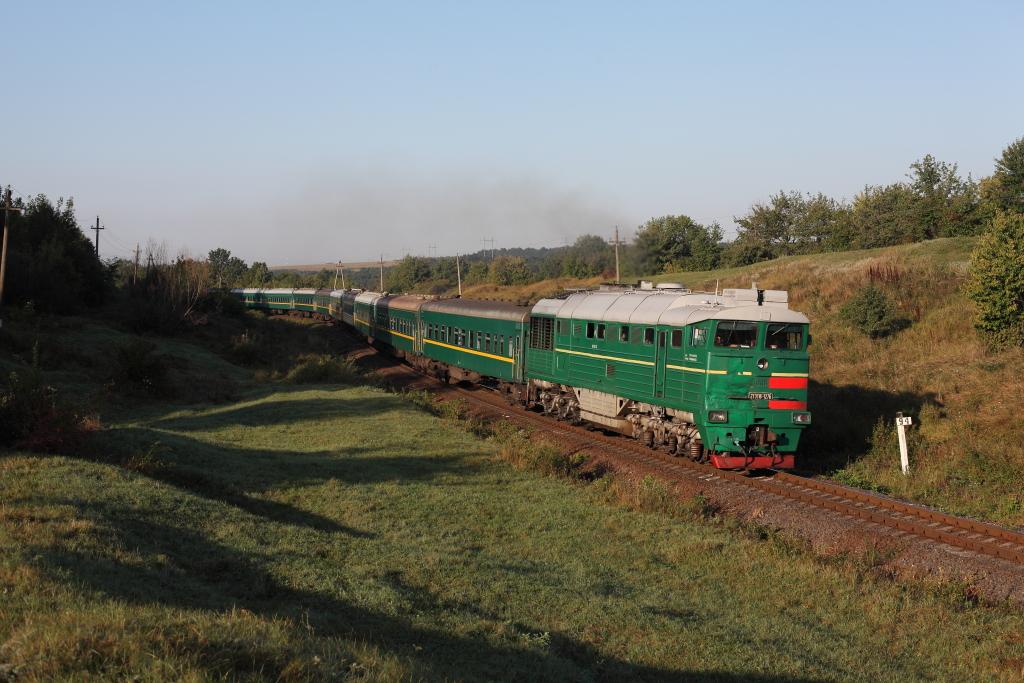 http://www.diesellokguru.de/images/RO2014/UA2014-3/UA-2TE116-1276-2014-08-20-5.JPG