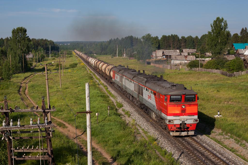 http://www.diesellokguru.de/images/RU2016/RU-4TE10S-0017-2016-06-20-7.jpg